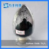 Terbiumの酸化物の茶色がかった粉の試薬