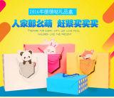 Bolsa de papel plegable linda de las compras del día de fiesta con la maneta de los PP