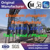 Disodium隣酸塩Dodecahydrateの食品等級