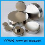 Disco personalizzato dei magneti del neodimio del campione libero