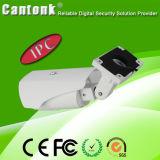 CCTV 2MP mit Super-WDR Nachtsicht IP-Kamera (KIP-200CY60A)