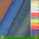 織物によって編まれるポリエステルタフタ防水Frの停電のカーテンファブリック