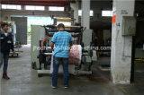롤 물자 포일 인쇄 기계