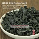 Tassya Dry Wakame
