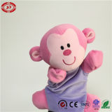 Gentlemen Doll Plush Soft Hand Puppet Funny Kids Toy