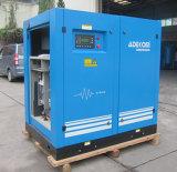 Compresor de aire rotatorio controlado del petróleo del tornillo VSD del inversor (KF160-10INV)