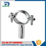 管付属品のための衛生ステンレス鋼の管サポート