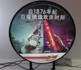 New Style Single Sided Round Outdoor Publicidade Light Box para Chain Store