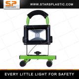 재충전용 플러드 빛 프로젝트 램프