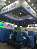 Compressor de ar elétrico do parafuso da alta qualidade