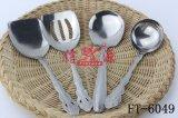 Vaisselle d'acier inoxydable pour faire cuire (FT-6049)
