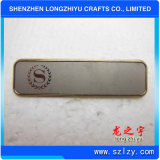 Нагрудная планка с фамилией участника металла китайских изготовлений пустая для сбываний