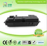 Tk 120를 위한 중국 공급자 고품질 복사기 토너 카트리지