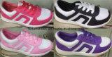 最新のデザインキャンバスのOEMのブランドの原因のスポーツの靴