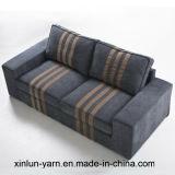 ソファーのための高いQuaityの平野または印刷リネンポリエステルファブリック