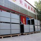 방열 휴대용 수직 고무 석탄 벨트 물통 컨베이어