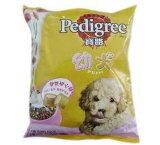 Мешки упаковки еды любимчика изготовленный на заказ печатание пластичные для собаки и кошачьей еды