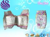 高品質のClothlikeの柔らかく使い捨て可能な赤ん坊のおむつの製造業者