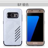 Caisse dure de téléphone de technologie d'armure pour la galaxie S7 de Samsung