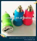 세륨을%s 가진 주문을 받아서 만들어진 5V 1A Universal Mini Single USB Car Adapter USB Charger, Cellphone를 위한 RoHS Approved
