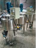 Pasteurizador eléctrico de la calefacción con el mezclador