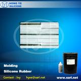 Gomma della muffa del silicone per i prodotti del cemento