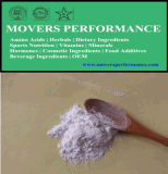 CASのNOとの高品質Estradiol Cypionate: 313-06-4