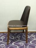 中国の製造業の味のレストランのArmrest (FOH-BCC42)のない木製の足の椅子