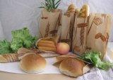 Sac respectueux de l'environnement de papier de Brown emballage de catégorie comestible/sac de pain