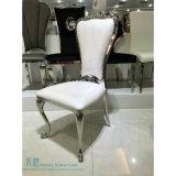 Cadeira branca elegante do banquete do casamento do frame do metal da tela (HW-8740C)