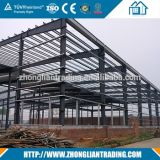 Almacén de la estructura de acero de la alta calidad y del precio bajo