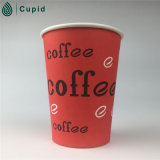 9oz Disposable Custom Printed Hot Coffee Paper Cup