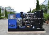 генератор 100kVA Lovol молчком тепловозный для сбываний 50Hz