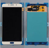 SamsungギャラクシーA9のためのA9スクリーン表示