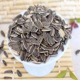 صواميل بذرات أرزّ سكر ملح طعام [بكينغ مشن] آليّة ([هفت-3220ا])