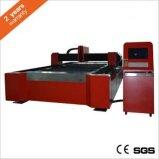 De alta potencia de láser máquina de corte (3015 voladizo)