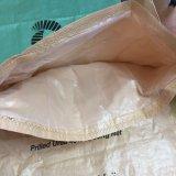 Mehrfacher Schichtbrown-Fertigkeit-Beutel für Zucker, selbstklebender Packpapier-Beutel