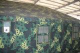 軍事機構のテントポリエステル防水キャンバスのテント