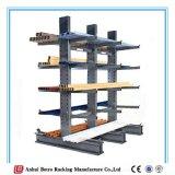 Шкафы Cantilever вешалки фабрики завода работ Китая Нанкин одиночные, котор встали на сторону консольные