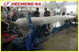 Штрангпресс машины упаковки мешка банана пены Jc-120 EPE пластичный