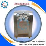 Máquina pequena do homogenizador do laboratório do baixo preço