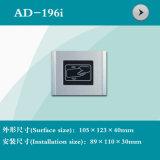 Контроль допуска с раковиной карточки удостоверения личности (AD-196I)