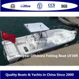 Sezione comandi di centro di modello del peschereccio della barca di 2015 Fishman UF30flcc all'interno