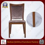 チェリーの木製の一見のレストランの椅子は模倣した木製の椅子(BH-FM8037)を