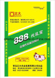 La Chine a fait le sac tissé par pp de plastique de qualité pour l'alimentation