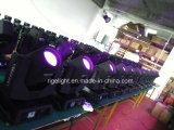 200W / 230W 5r Beam Moving Head Stage Light pour Disco DJ Event