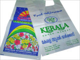 Las bolsas de plástico modificadas para requisitos particulares impresas LDPE de la camiseta, bolsos del chaleco para el supermercado (FLT-9602)