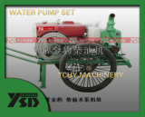 Agricultura Irrigation 11kw Water Pump Set con con 15HP (ZS1100) Diesel Engine