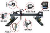Selbstblatt-metallschneidende Maschine