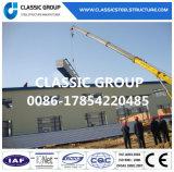 Almacén de la estructura de acero de la alta calidad fabricada galvanizada y del precio bajo